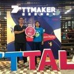 【2/22(六) TT Talk講座】台灣觀光產業分享-饗嚮台東